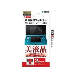 Protège écran Nintendo 3DS